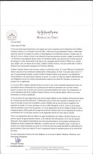 Lettre d'appel bureau du Tibet.jpg