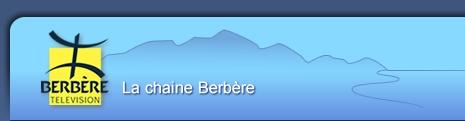 Logo Berbère TV2.jpg