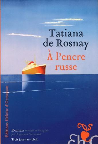 tatiana de rosnay,jean-luc romero