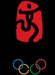 Logo Pékin 2008_svg.png