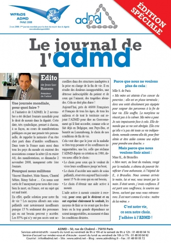 admd journal spel PAGE 1.JPG